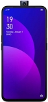OPPO F11 Pro (Thunder Black, 6GB RAM, 128GB Storage) with No Cost EMI/Additional Exchange Offers